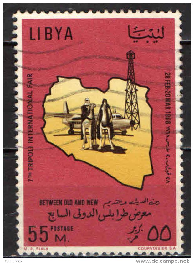 LIBIA - 1968 - 7^ FIERA INTERNAZIONALE DI TRIPOLI - USATO - Libya