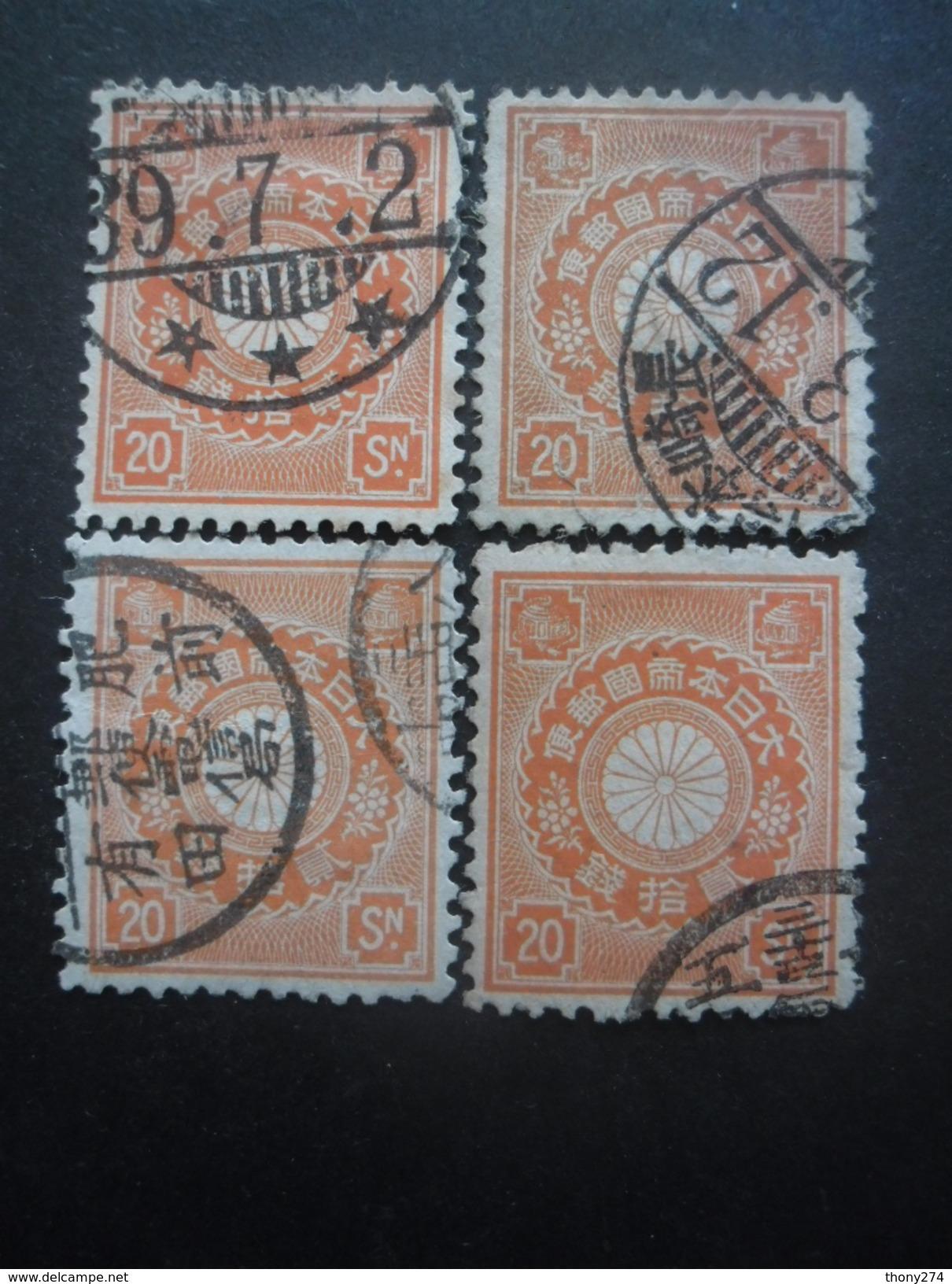 JAPON N°104 X 4 Oblitéré - Japon