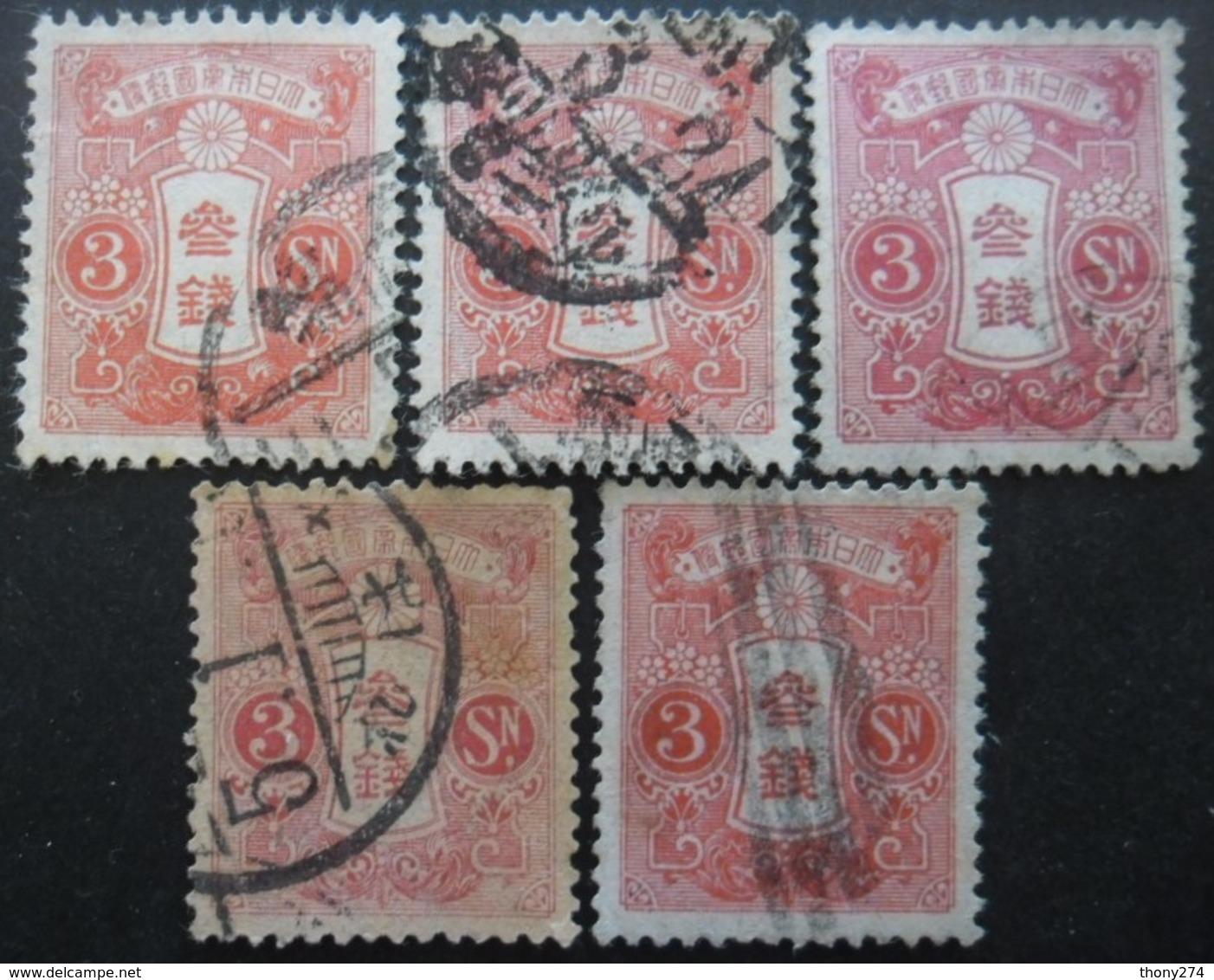 JAPON N°132 X 7 Oblitéré - Japon