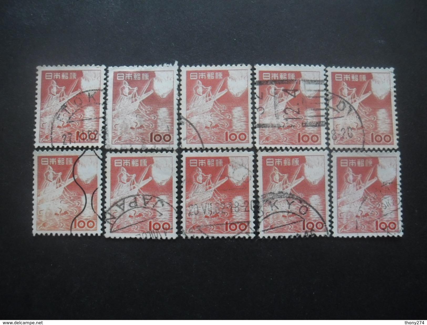 JAPON N°539 X 10 Oblitéré - Japon