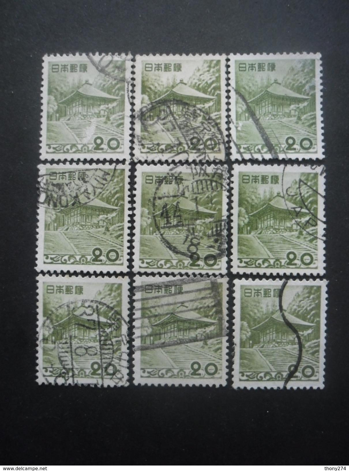 JAPON N°550 X 9 Oblitéré - Japon