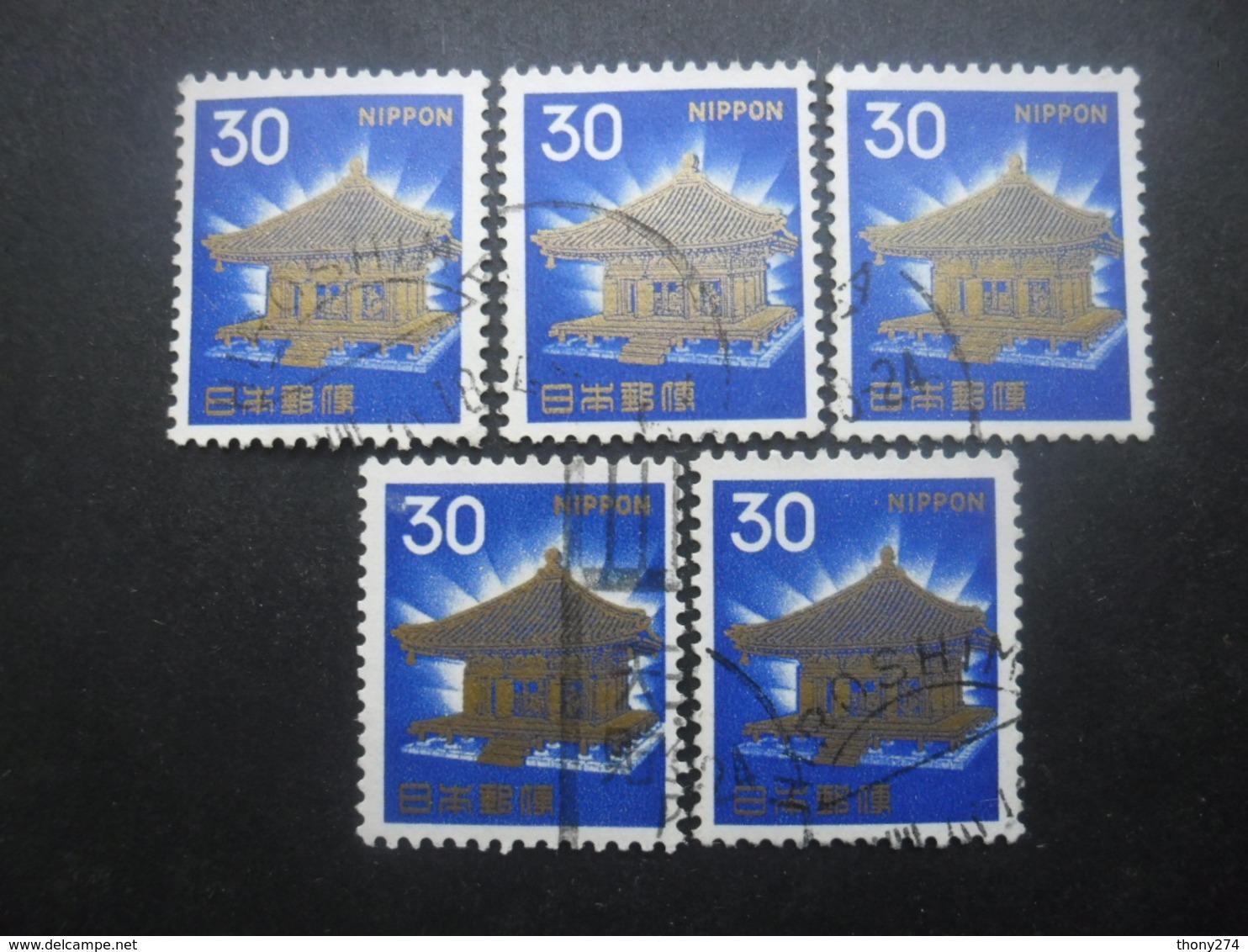 JAPON N°839A X 5 Oblitéré - Collections, Lots & Séries