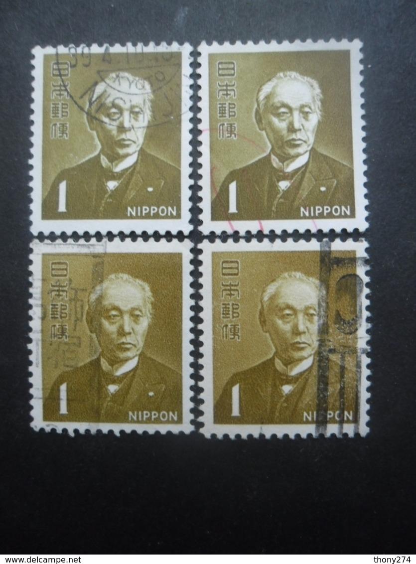 JAPON N°893 X 4 Oblitéré - Collections, Lots & Séries