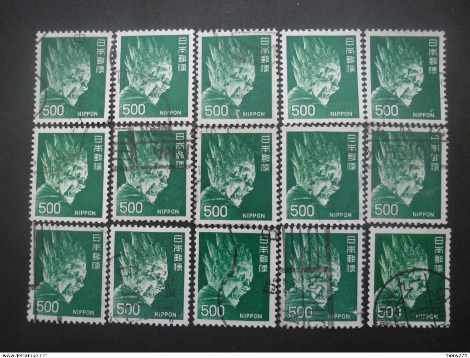 JAPON N°1132 X 15 Oblitéré - Collections, Lots & Séries