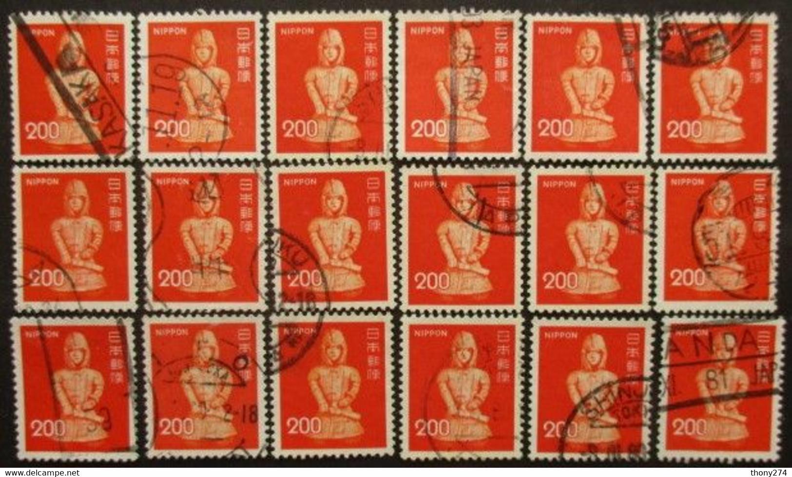 JAPON N°1179 X 19 Oblitéré - Japon