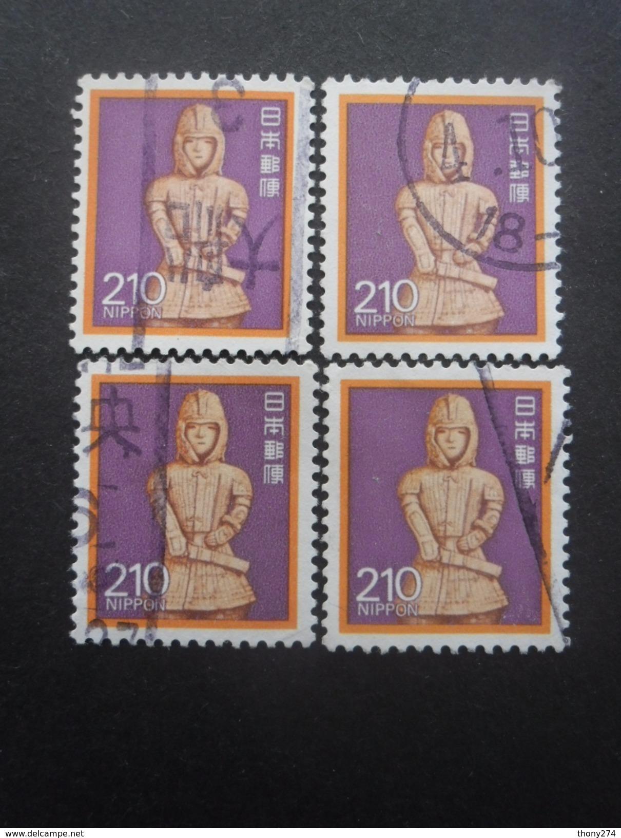 JAPON N°1744 X 4 Oblitéré - Japon