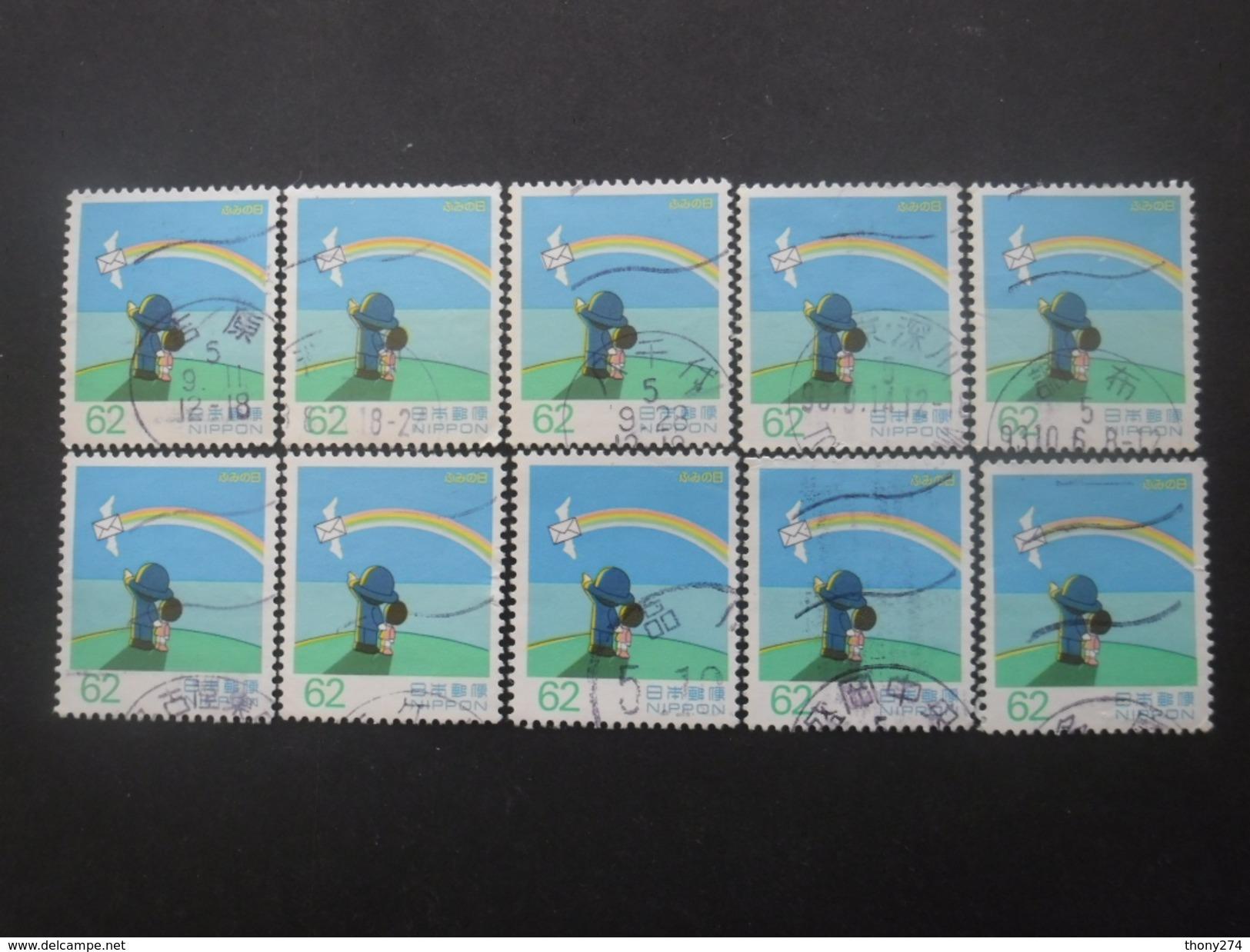 JAPON N°2053 X 10 Oblitéré - Japon