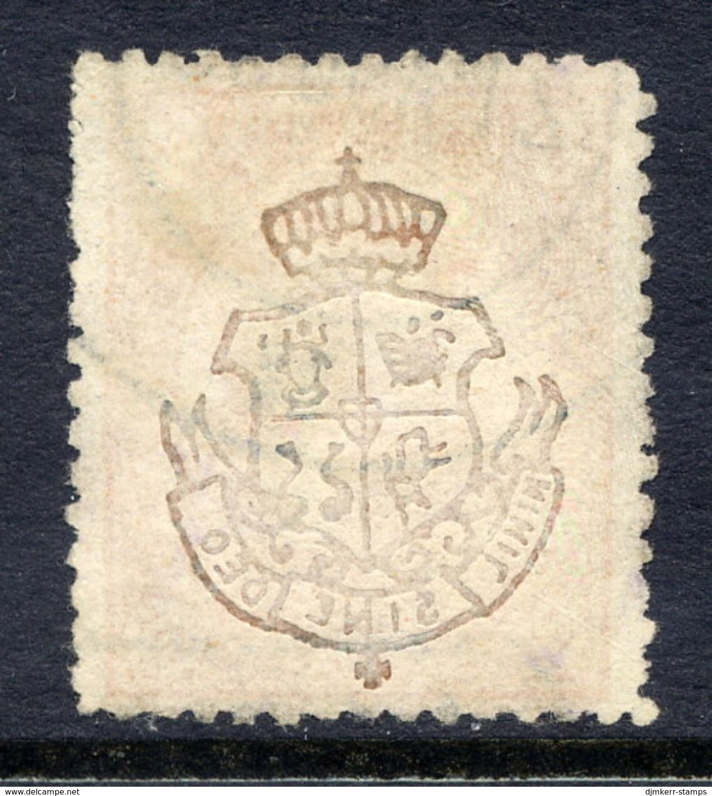 ROMANIA 1890 King Carol 50 B. With Arms Watermark Perforated 13½, Used.  SG 257, Michel 82 - Used Stamps