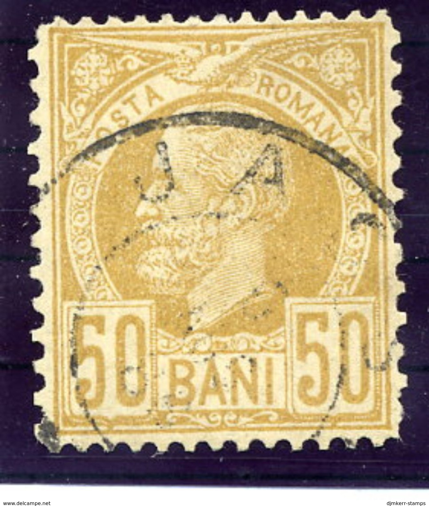 ROMANIA 1885 King Carol 50 B. Perforated 13½:11½, Used.  SG 199, Michel 69 - Used Stamps