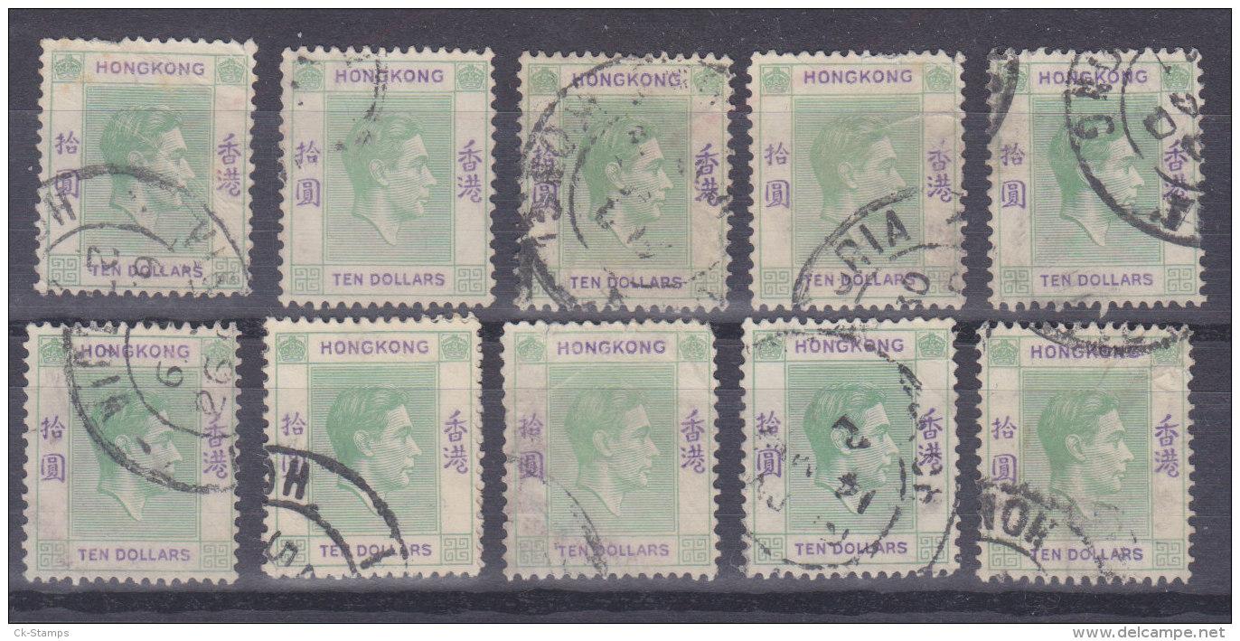 Hongkong Stamps  High Value      Free Postage - Hong Kong (...-1997)