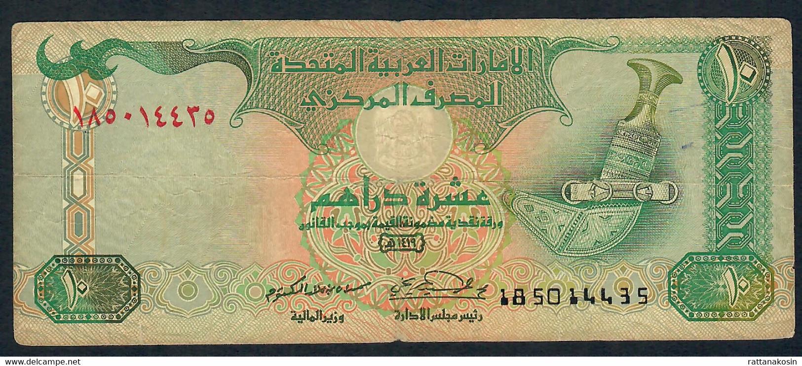 U.A.E. EMIRATS ARABES UNIS P20a 10 DIRHAMS 1998 FINE - Emirats Arabes Unis