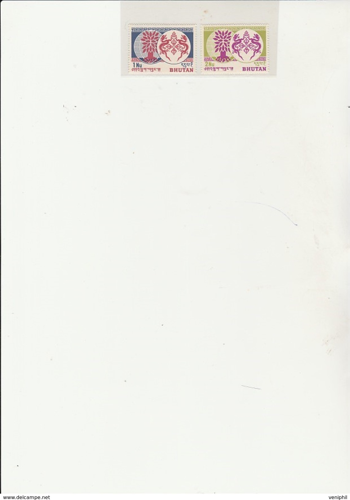 BHOUTAN - ANNEE MONDIALE DU REFUGIE - N° 12 ET 13 NEUF XX ANNEE 1962 - Bhutan