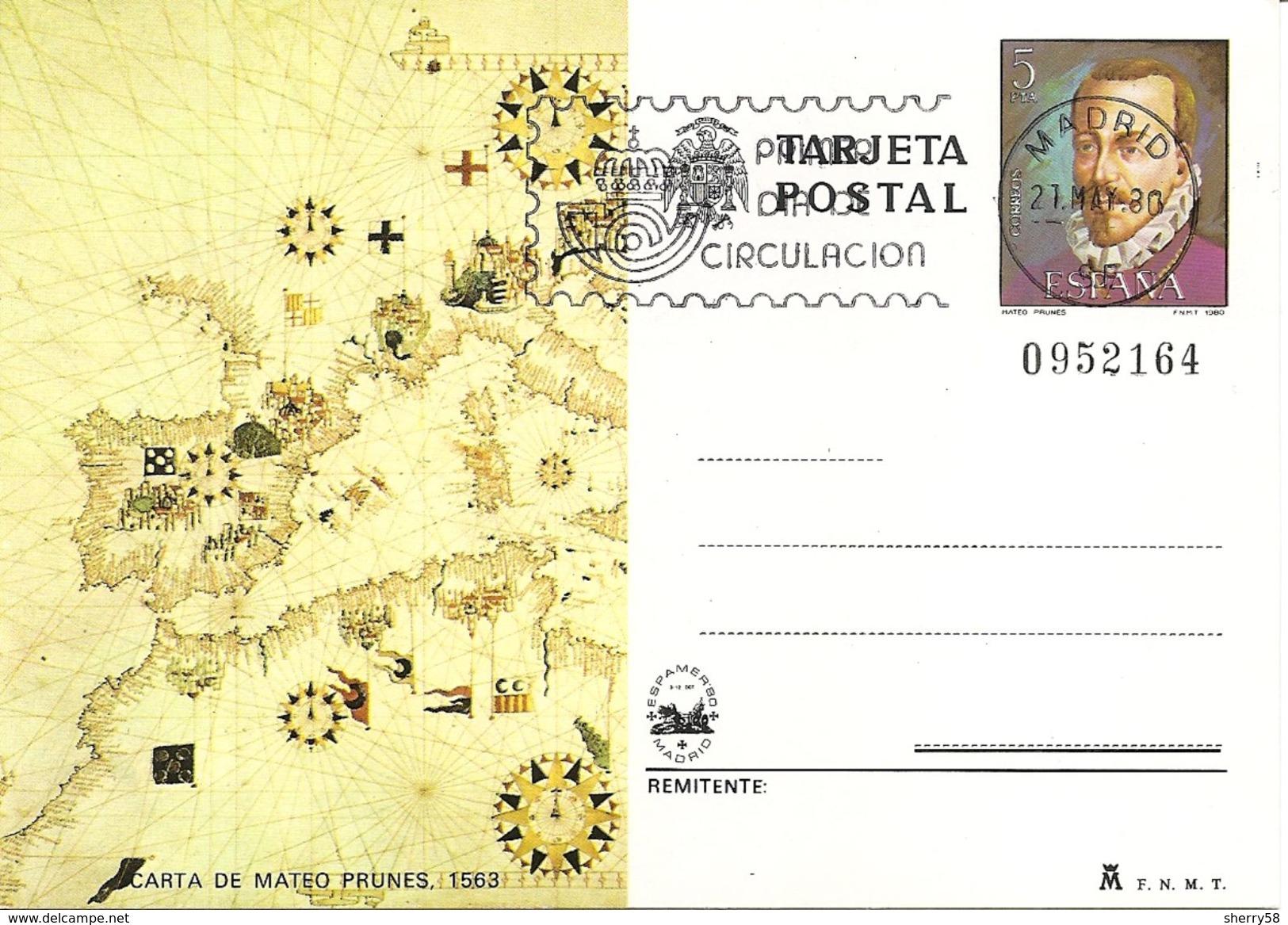 1980-E.P.-ED.121-CARTOGRAFIA DE JUAN DE LA COSA Y DE MATEO PRUNES-MATASELLOS 1er. DIA - 1931-....