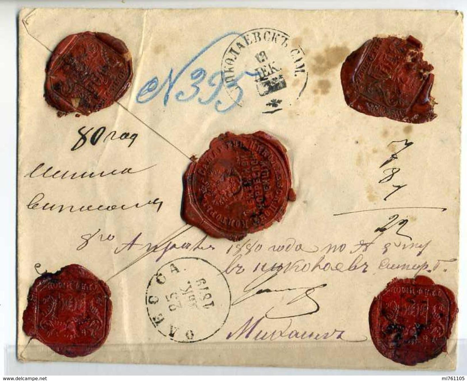 Russia 1879 Nikolaevsk Samara Gov To Aphon Money Letter Seal Waxes - Briefe U. Dokumente