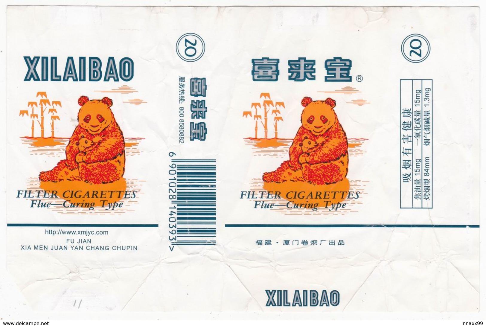 Panda - Giant Panda, XILAIBAO Cigarette Box, Solf, White, Xiamen Cigarette Factory, Fujian, China - Empty Cigarettes Boxes
