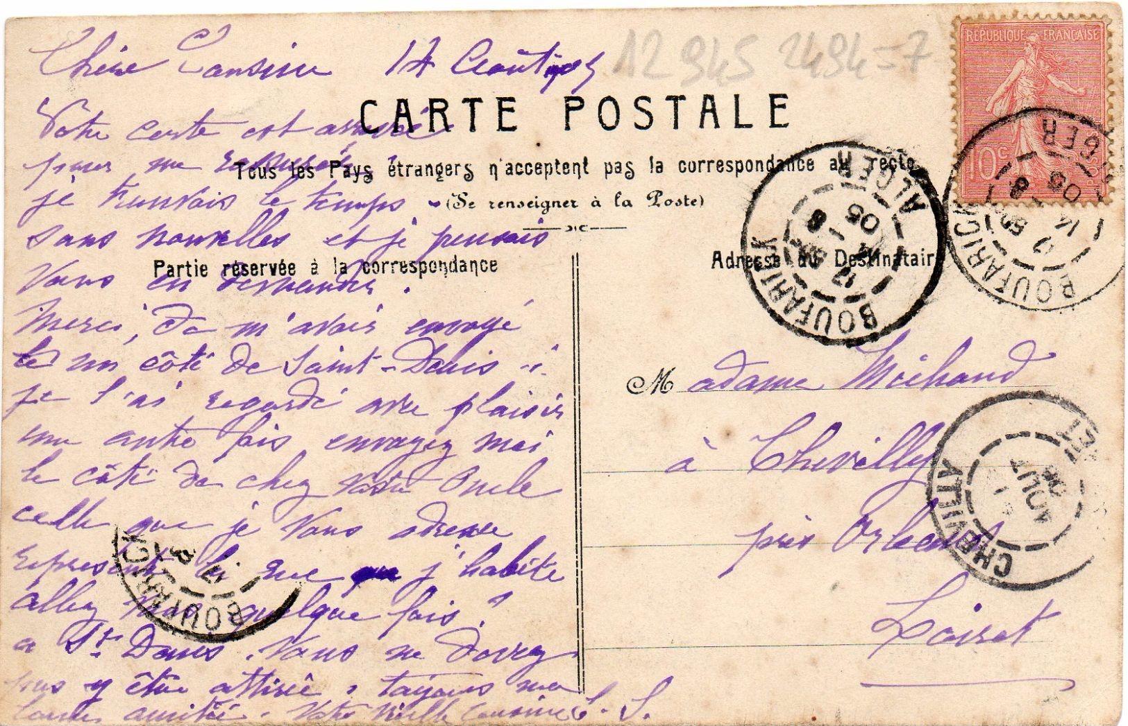ALGERIE - 3 - BOUFARIK - Rue De France Côté Sud - L Sangouard édit. Boufarik - Photo Leroux. - Algérie