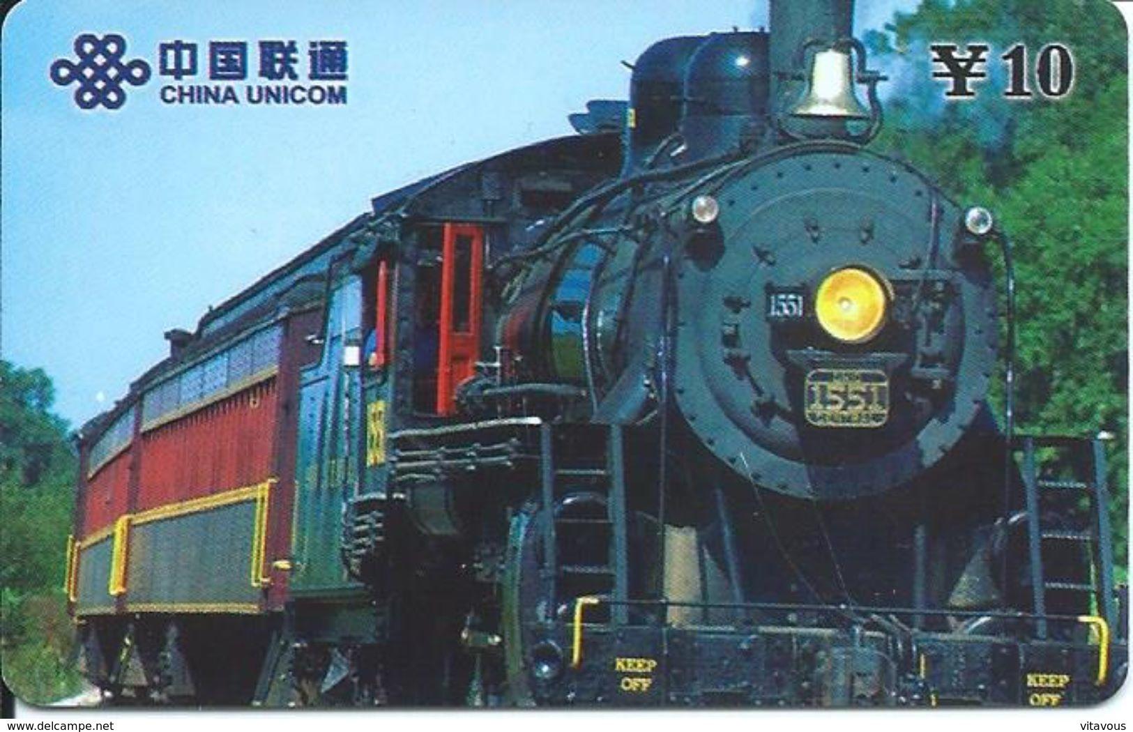 Train Trein Rail Locomotive  Télécarte Phonecard  (D.203) - Chine
