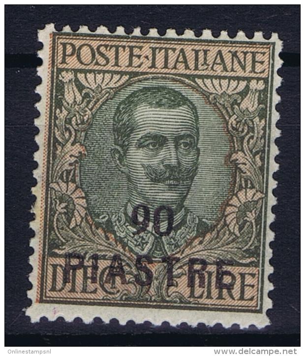 Italy: Constantinopoli Sa 75  Non Emessi Postfrisch/neuf Sans Charniere /MNH/**  1923 - Buitenlandse Kantoren