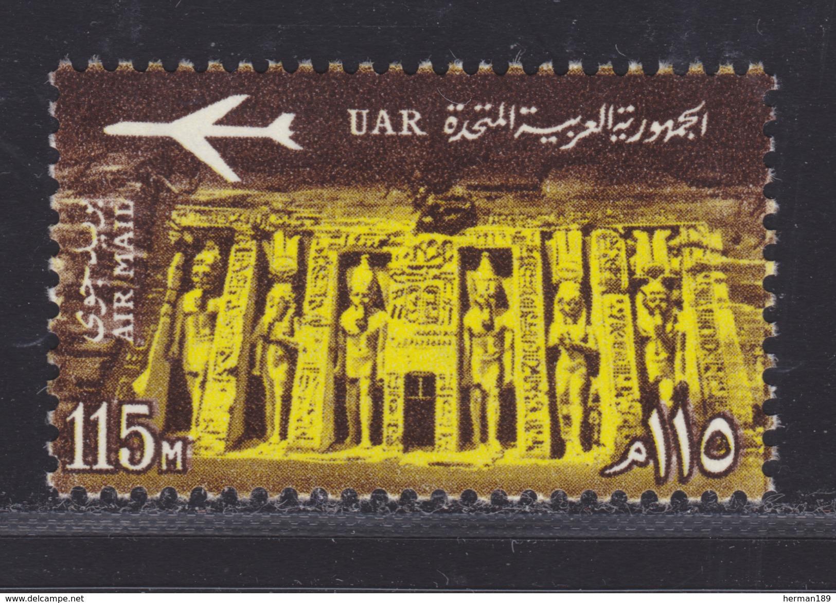 EGYPTE AERIENS N°   93 ** MNH Neuf Sans Charnière, TB (D0484) - Poste Aérienne