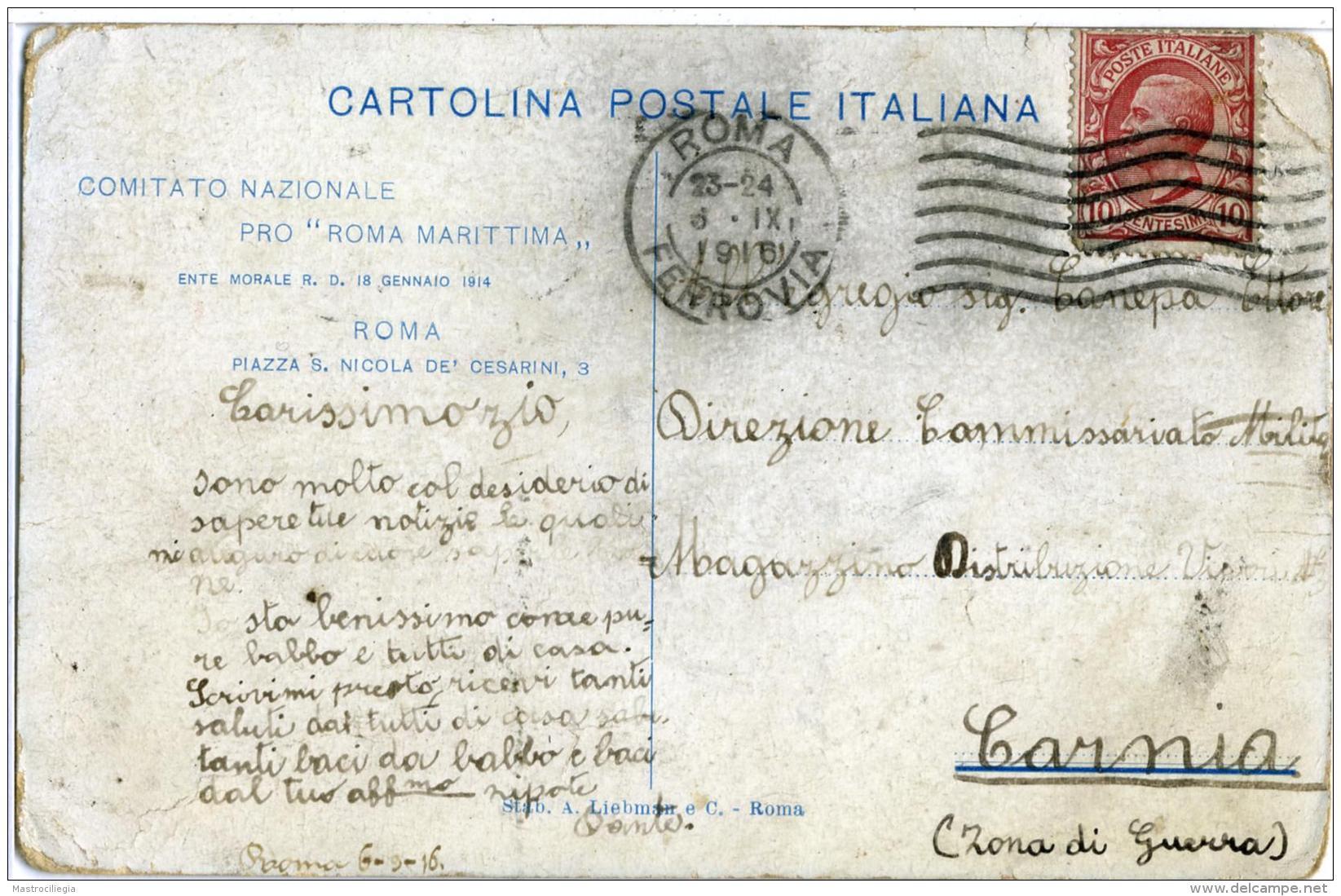 """COMITATO NAZIONALE PRO """"ROMA MARITTIMA"""" Per Carnia Zona Di Guerra 1916 WW1  Diritti Di Roma Sul Mar Tirreno - Storia Postale"""