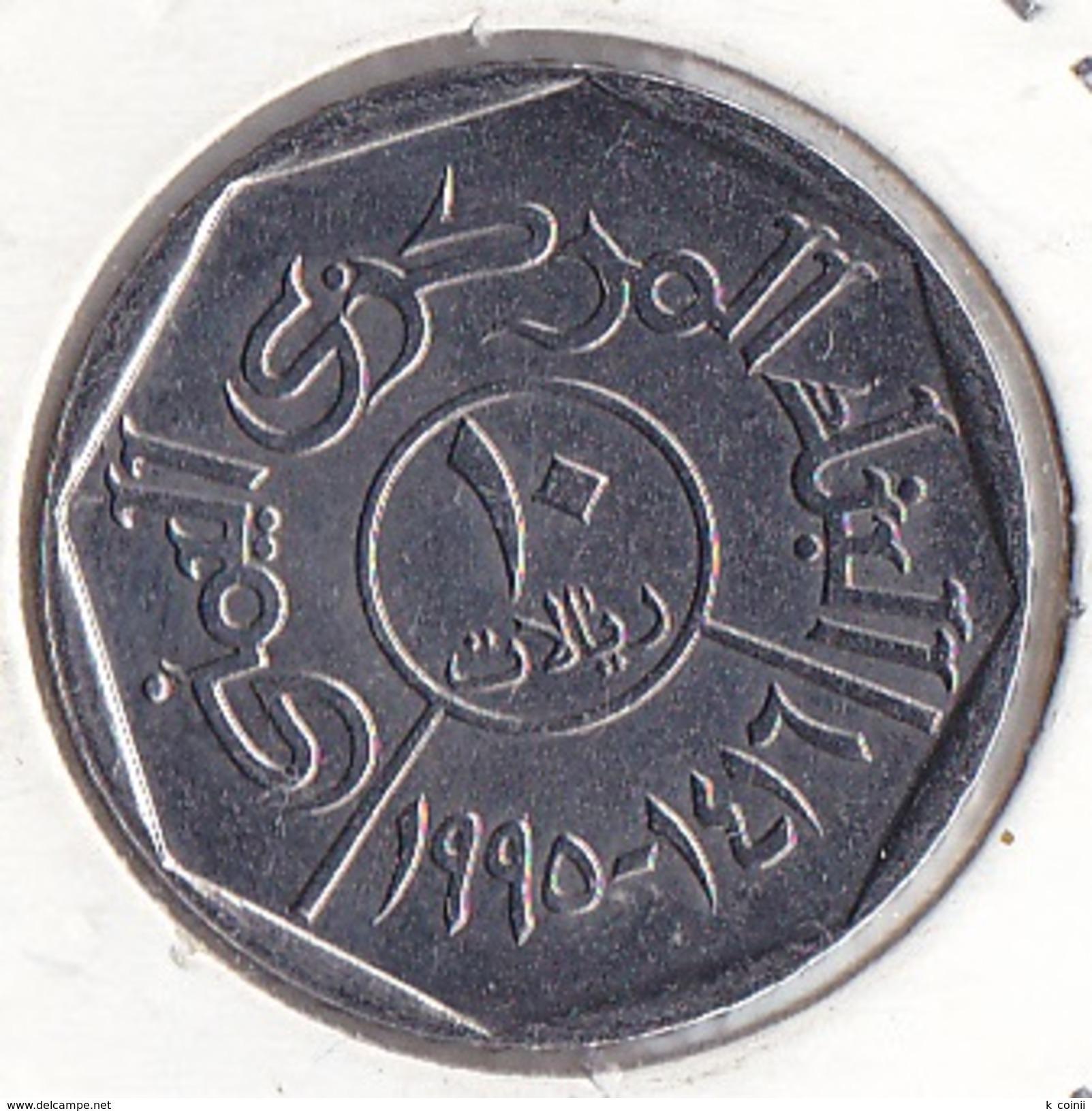 Yemen Republic - 10 Riyals 1995 - XF/SUP - Yémen