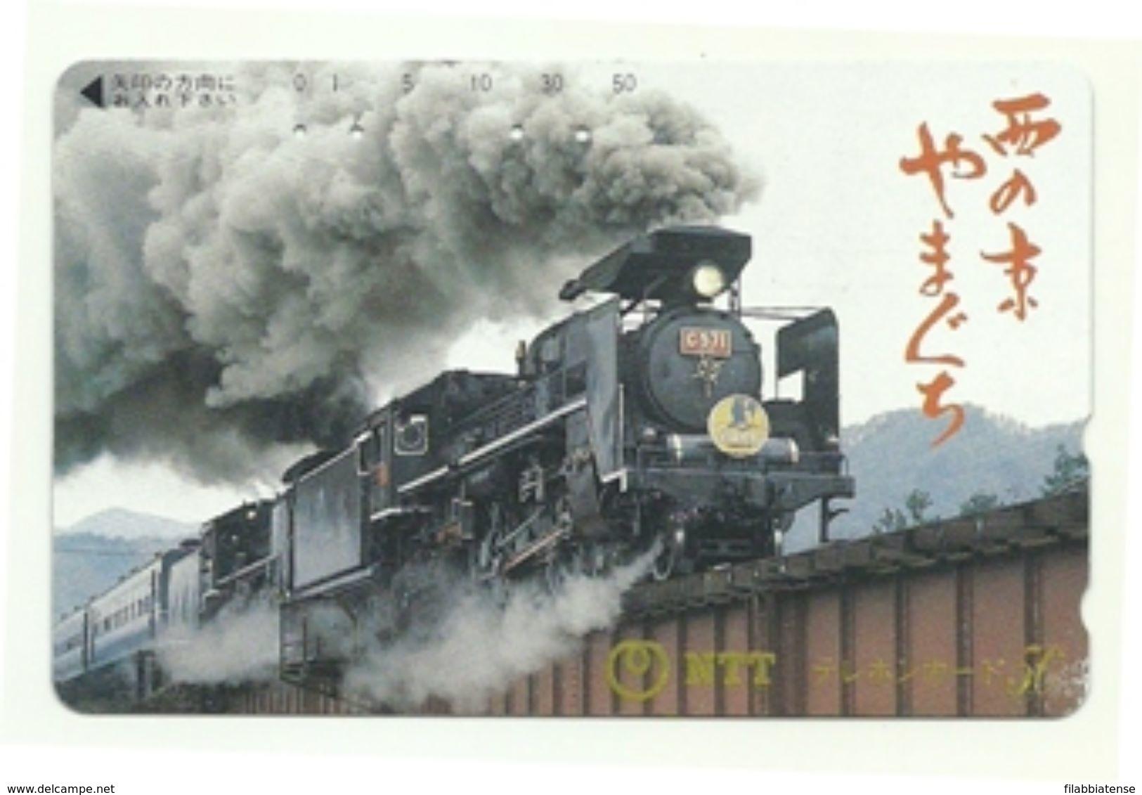 Giappone - Tessera Telefonica Da 50 Units T333 - NTT - Treni