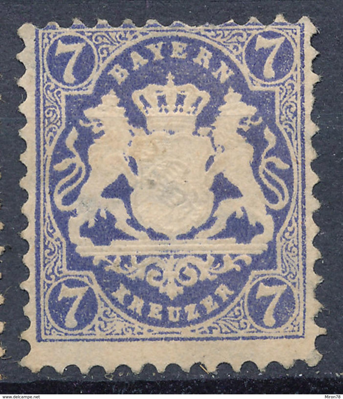 Stamp Bavaria 1870-75? 7kr Mint Lot#72 - Bavaria