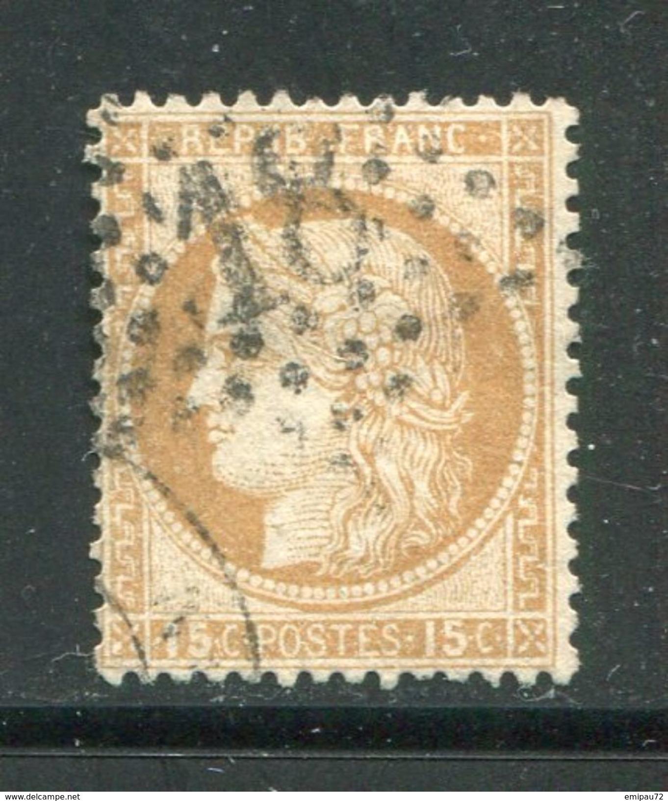 FRANCE- Y&T N°55- Etoile 18 - 1871-1875 Ceres