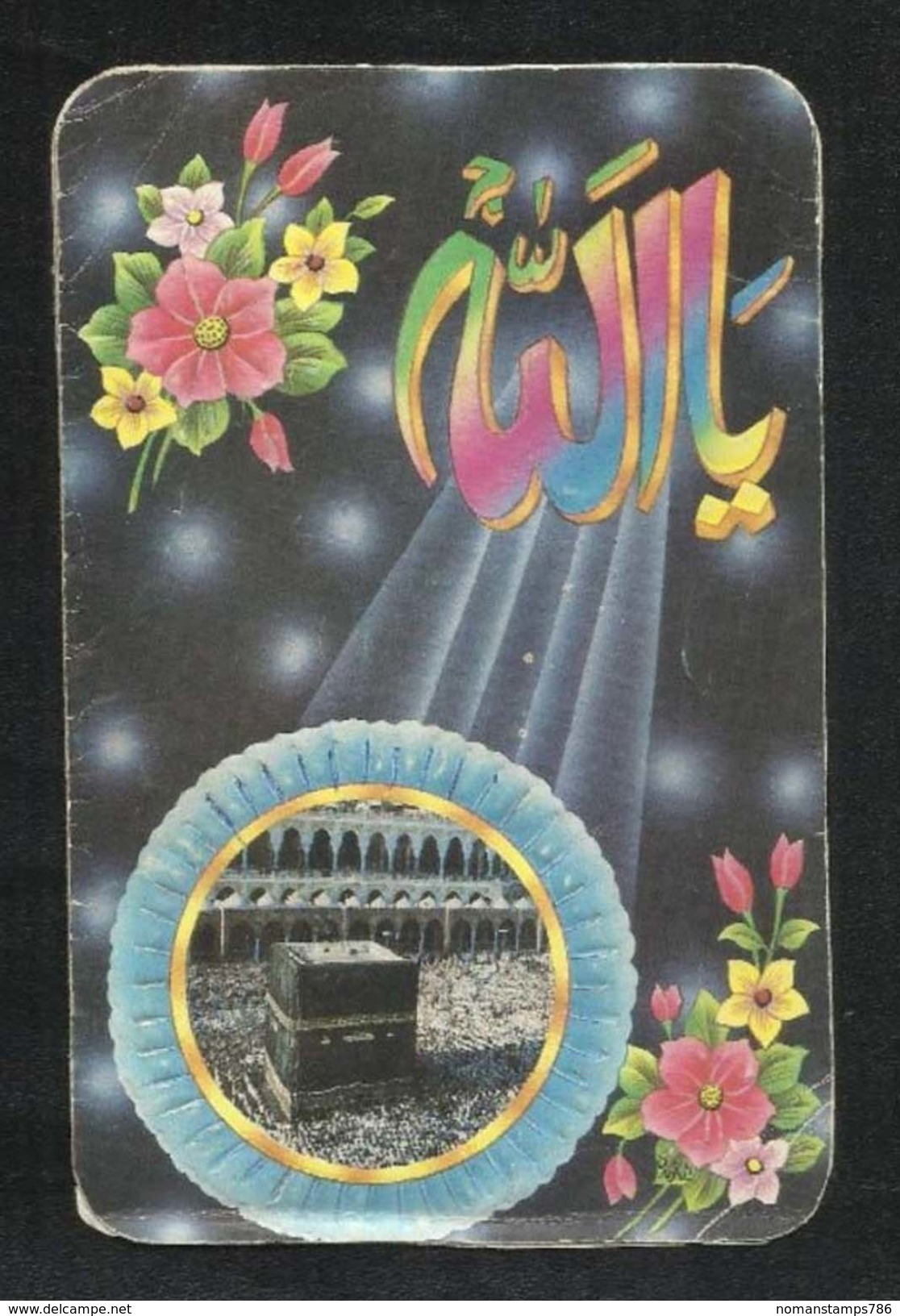 Saudi Arabia Picture Eid Greeting Card Holy Mosque Ka'aba Mecca  Islamic View Card Size 18 X 11 Cm - Arabie Saoudite