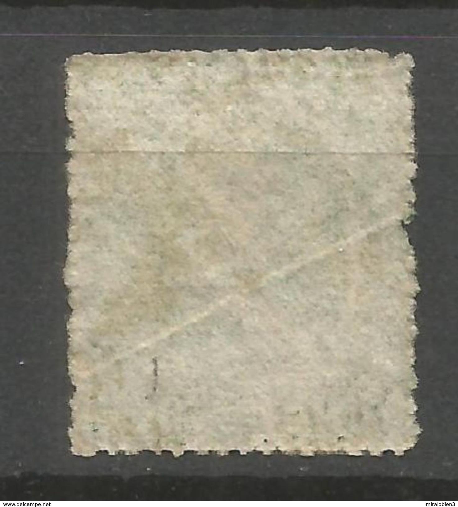GRENADA 1861-62 REINA VICTORIA SIN FILIGRANA NO GOMA - Grenada (...-1974)