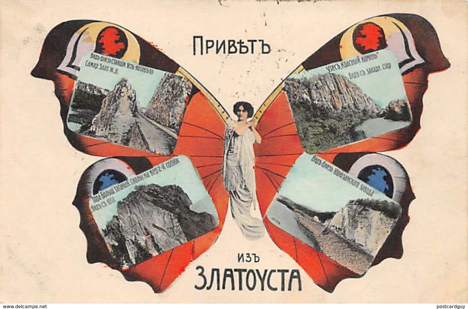 CPA - Rusland, Russia,Butterfly Postcard 1908 - Russia
