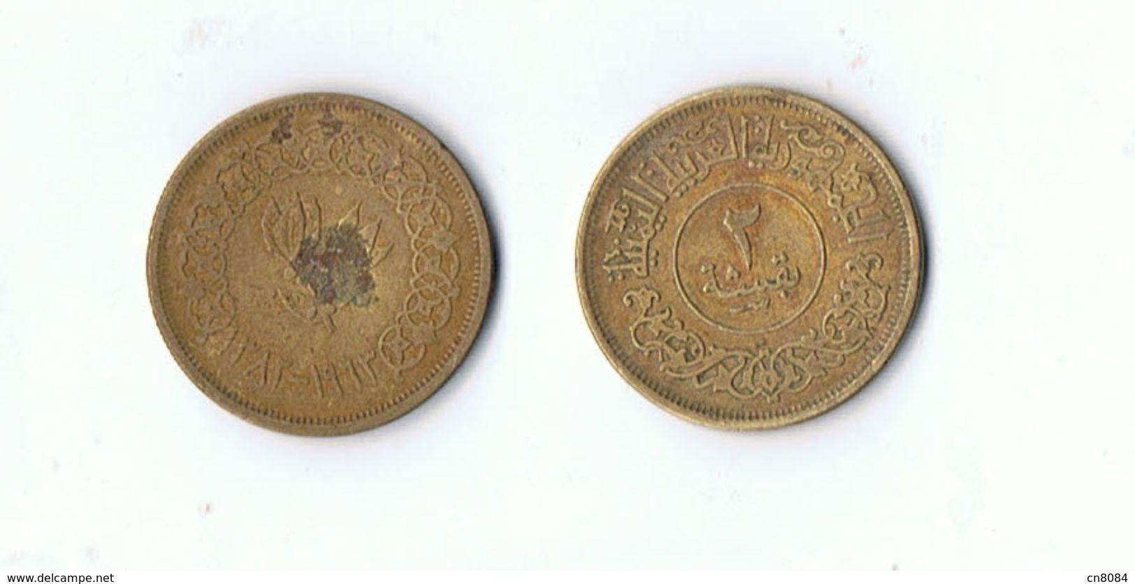 YEMEN - PIECE 2 BUQSHA 1963  ABIMEE - Yémen