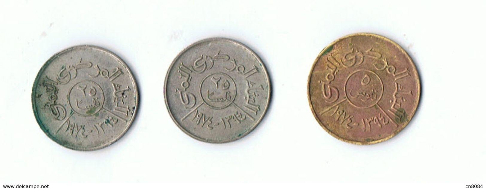 YEMEN - LOT 3 PIECES  ,  2 De  25 FILS 1974 Et1 5 RYALS 1973 - Yémen