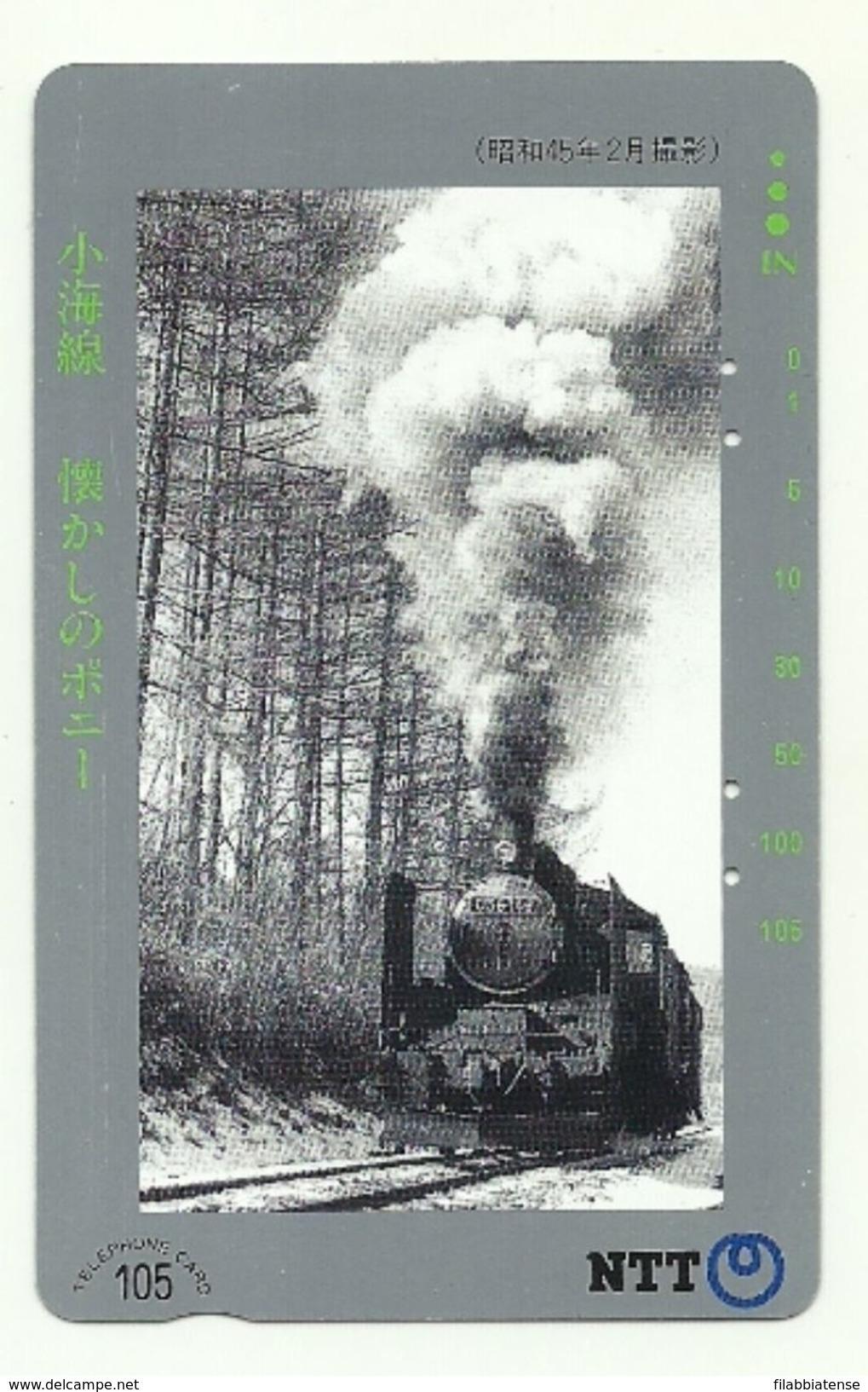 Giappone - Tessera Telefonica Da 105 Units T335 - NTT, - Treni