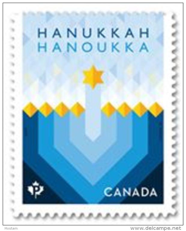 2017 CANADA  NEW ISSUE ,  HANOUKKA,   Single From BKLET - Full Booklets