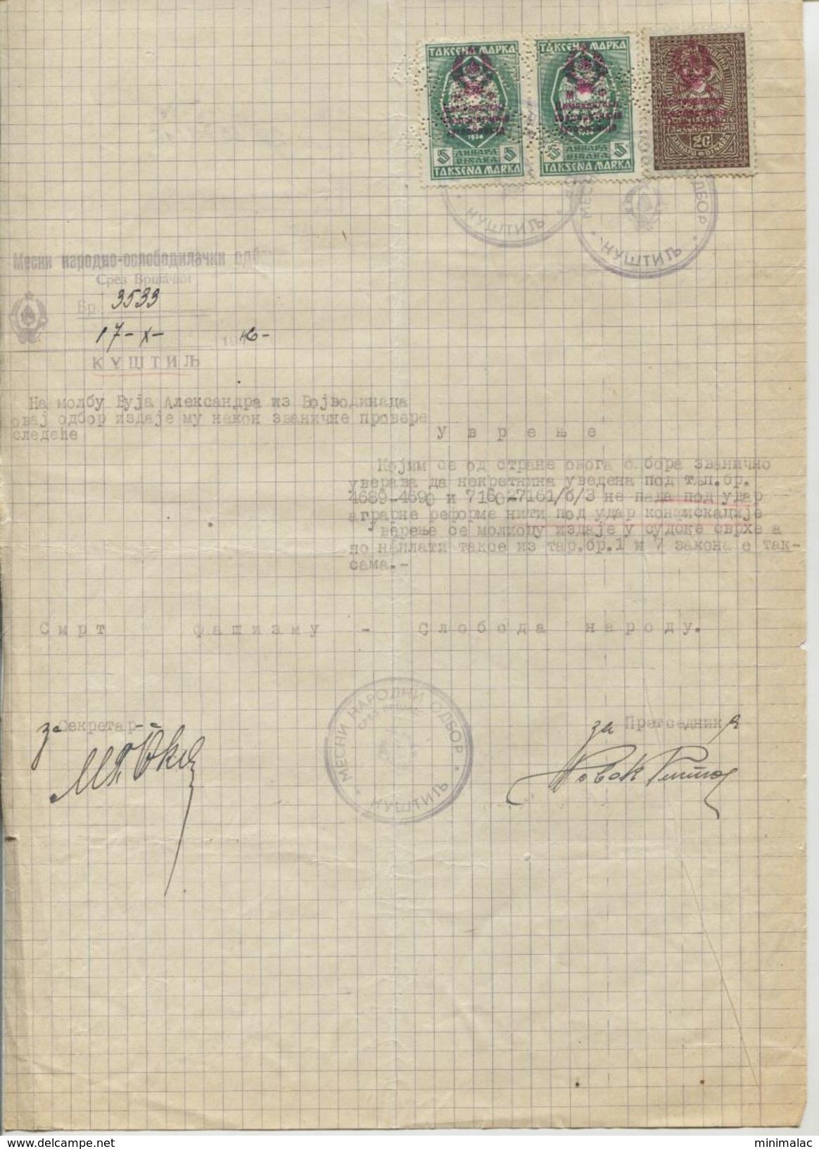 Yugoslavia 1946, 1941 WWII Nazi Occupation Red Overprinted DFJ 3 Tax Stamp, Revenue Document - 1945-1992 République Fédérative Populaire De Yougoslavie