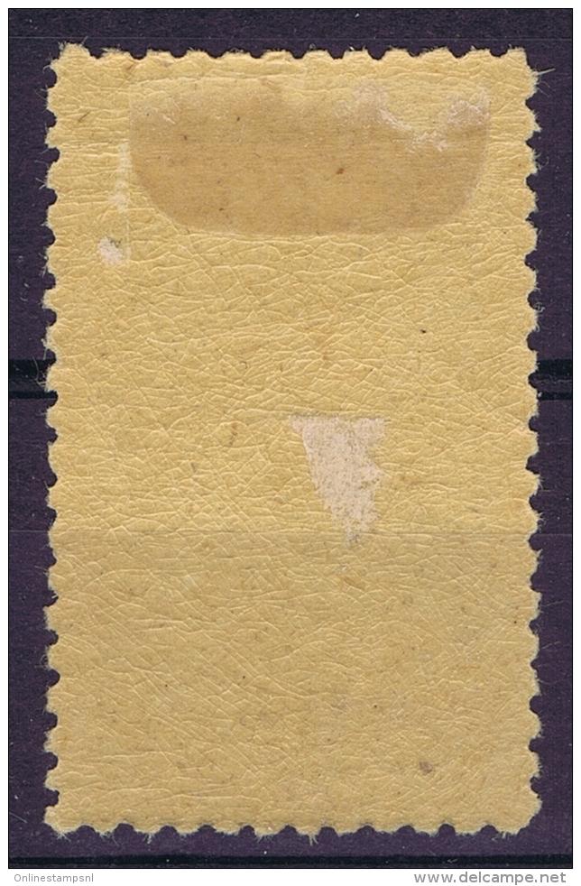 Algerie Yv Nr  Colis Postaux Nr 2 III MH/* Flz/ Charniere 1899 - Algérie (1924-1962)