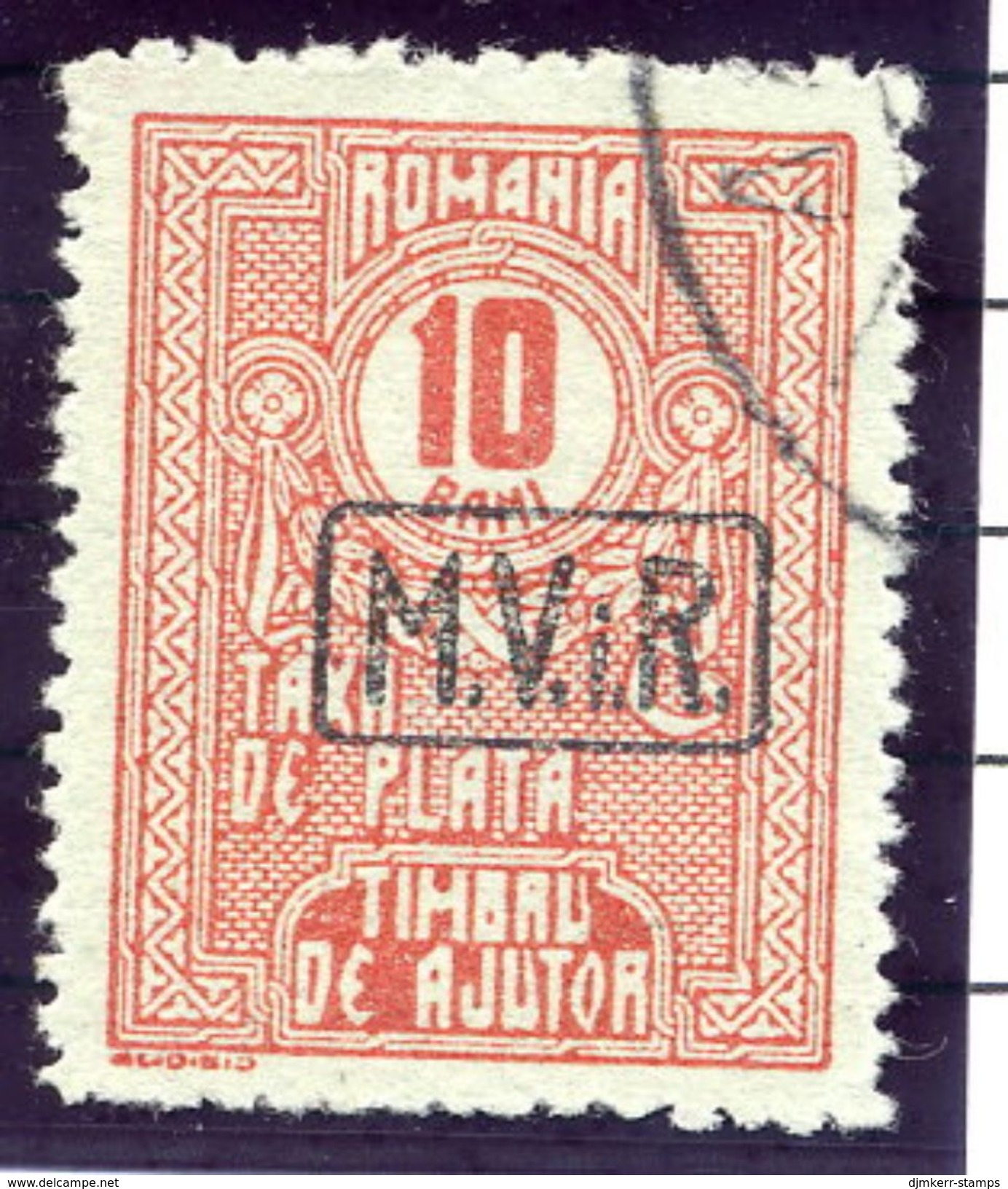 ROMANIA (MILITARY ADMINISTRATION)  1918 War Tax Due Stamp, Used.  Michel 8 - Occupation 1914-18