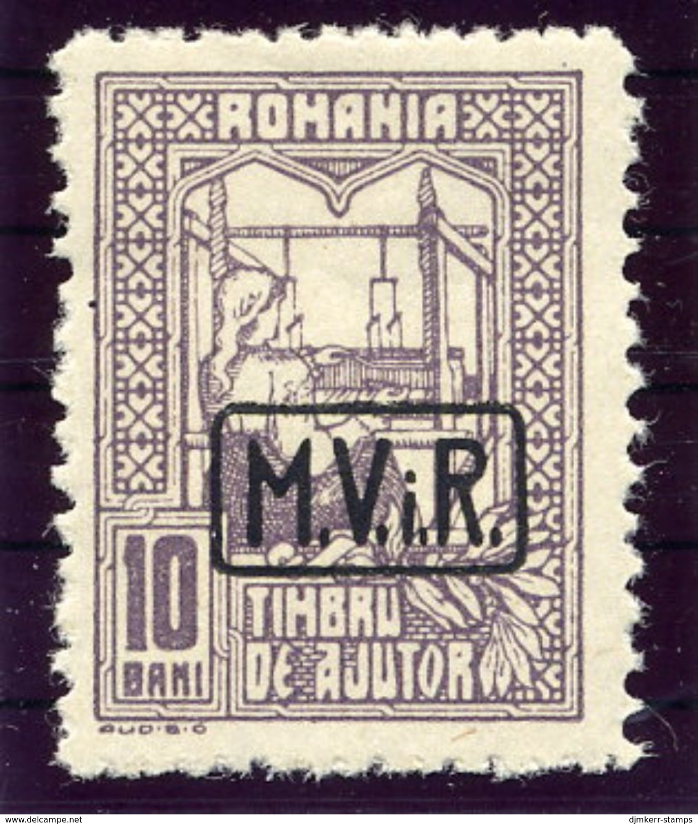 ROMANIA (MILITARY ADMINISTRATION)  1917 War Tax 10 B. On White Paper MNH / **.  Michel 3y - Occupation 1914-18
