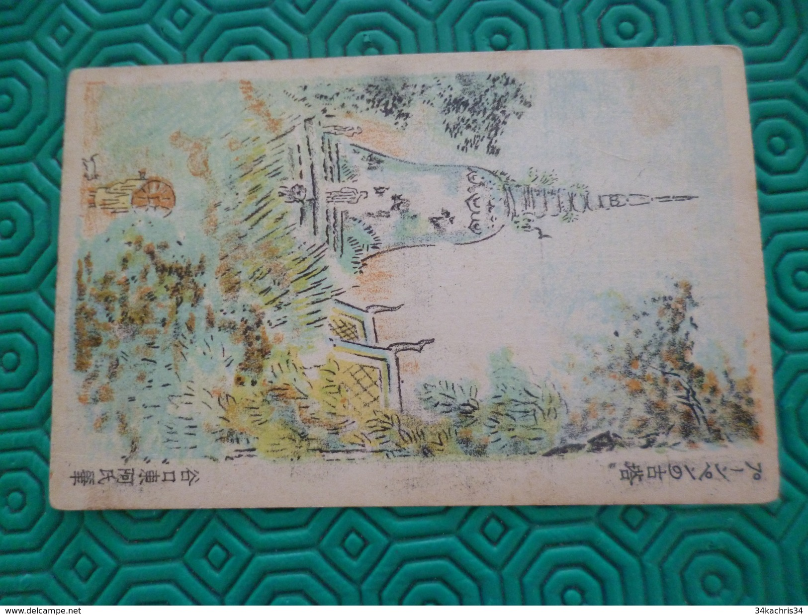CPA Chine China Japon Illustrateur Paysage TBE - Chine