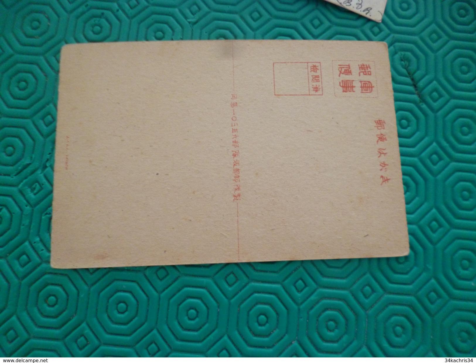 CPA Chine China Japon Illustrateur Paysage TBE - China