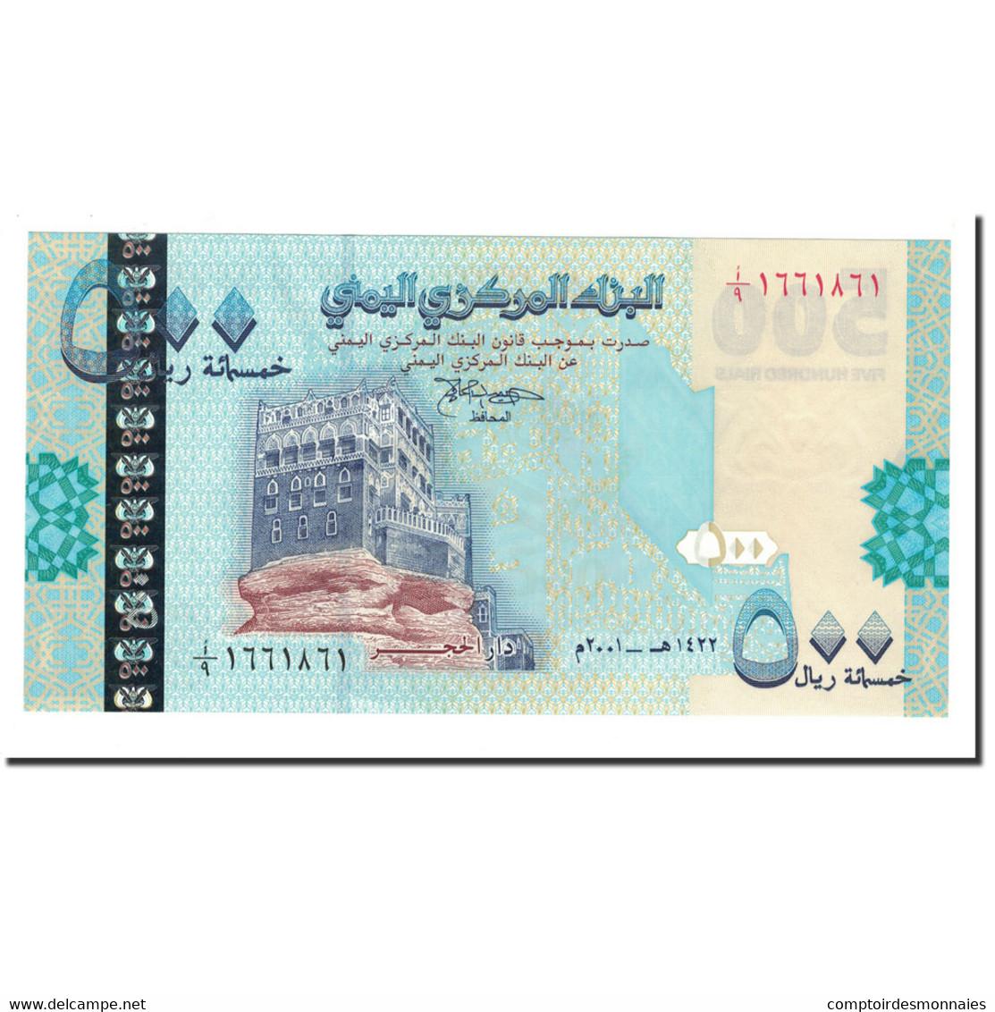 Yemen Arab Republic, 500 Rials, 2001, KM:31, NEUF - Yémen