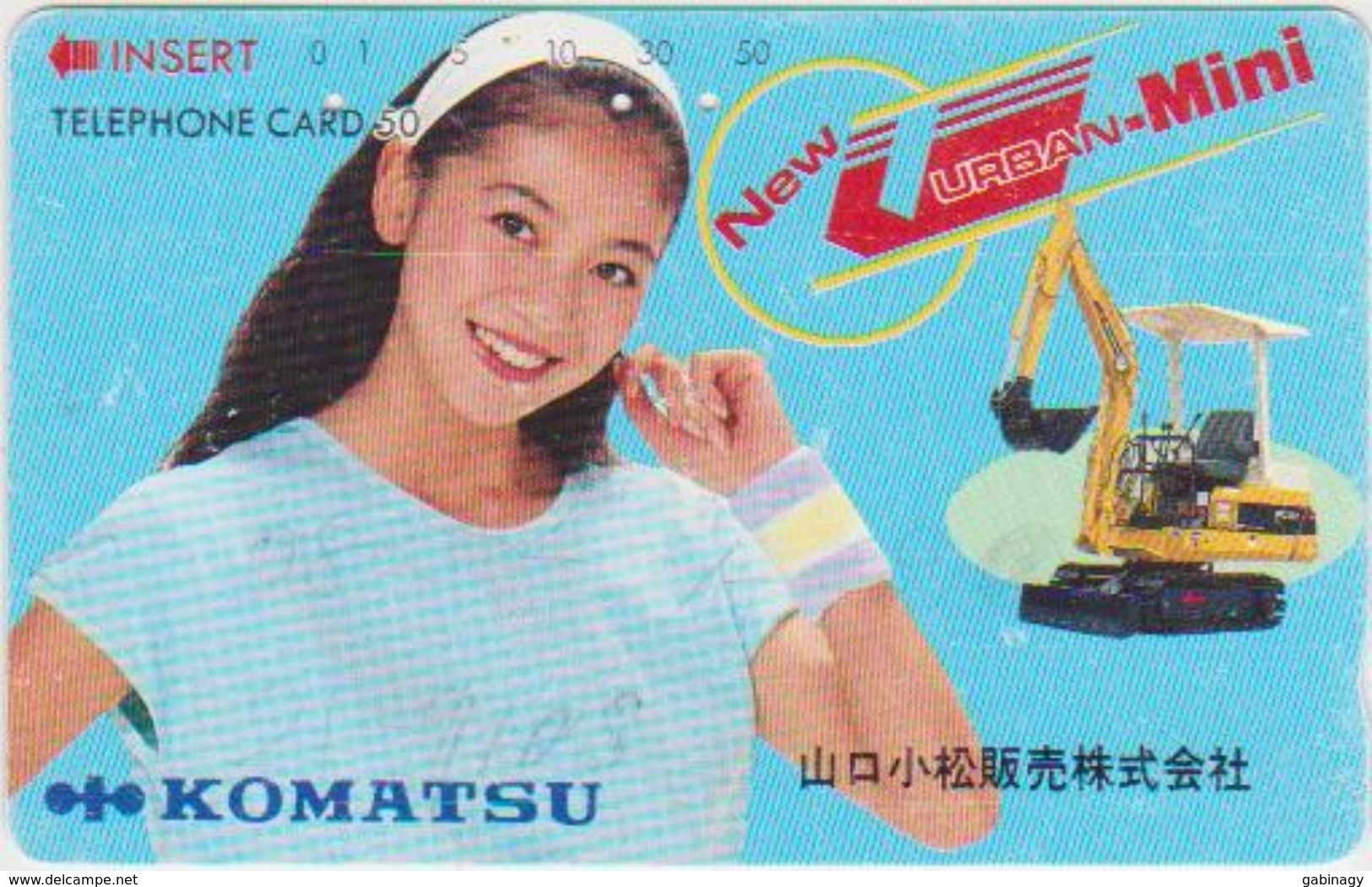 JAPAN - FREECARDS-0708 - 110-33974 - WOMAN - Japon
