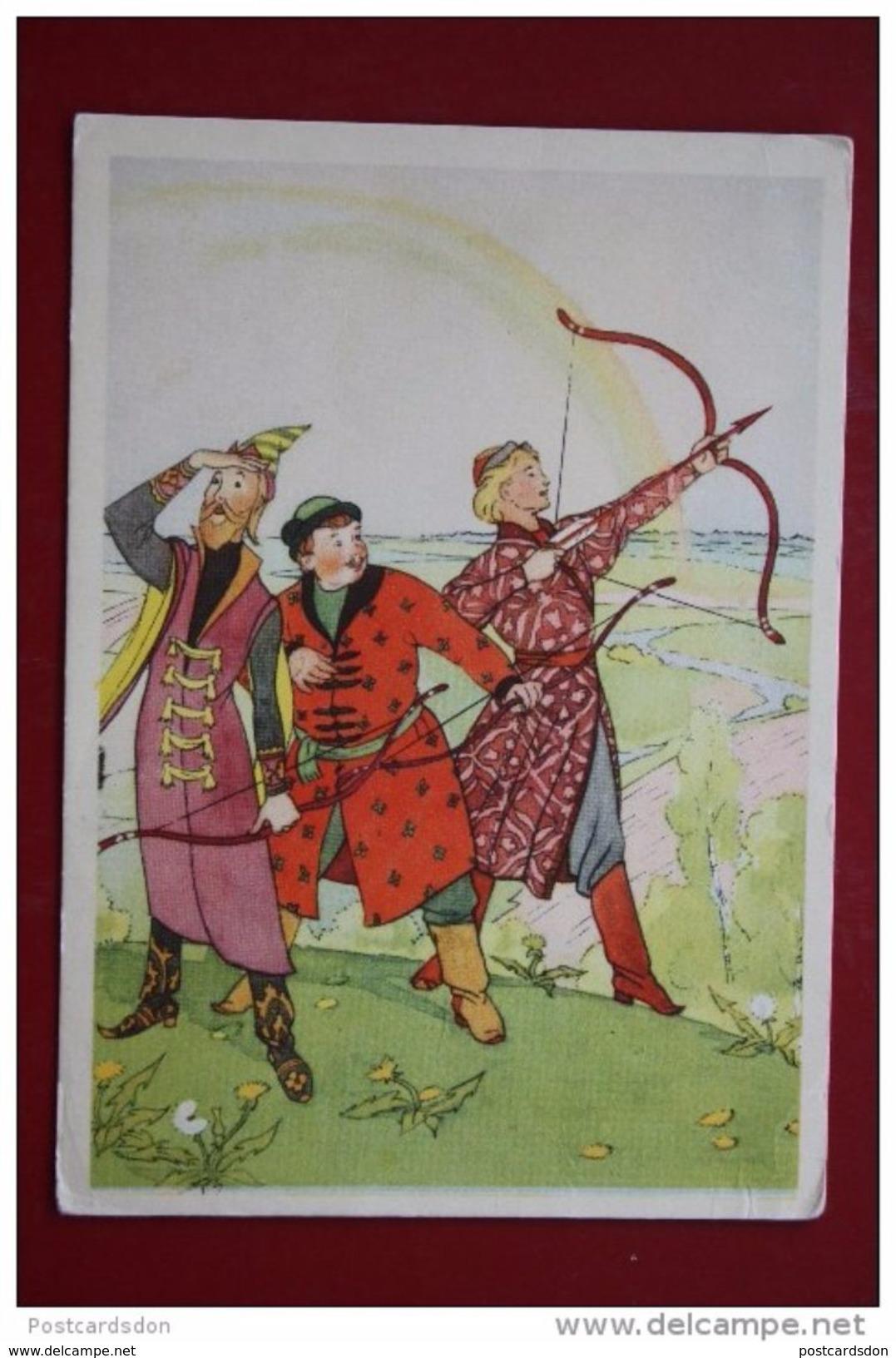 "Bokarev ""Fairy Frog"" - OLD USSR Postcard -1956 - ARCHERY - Archer - Tir à L'Arc"