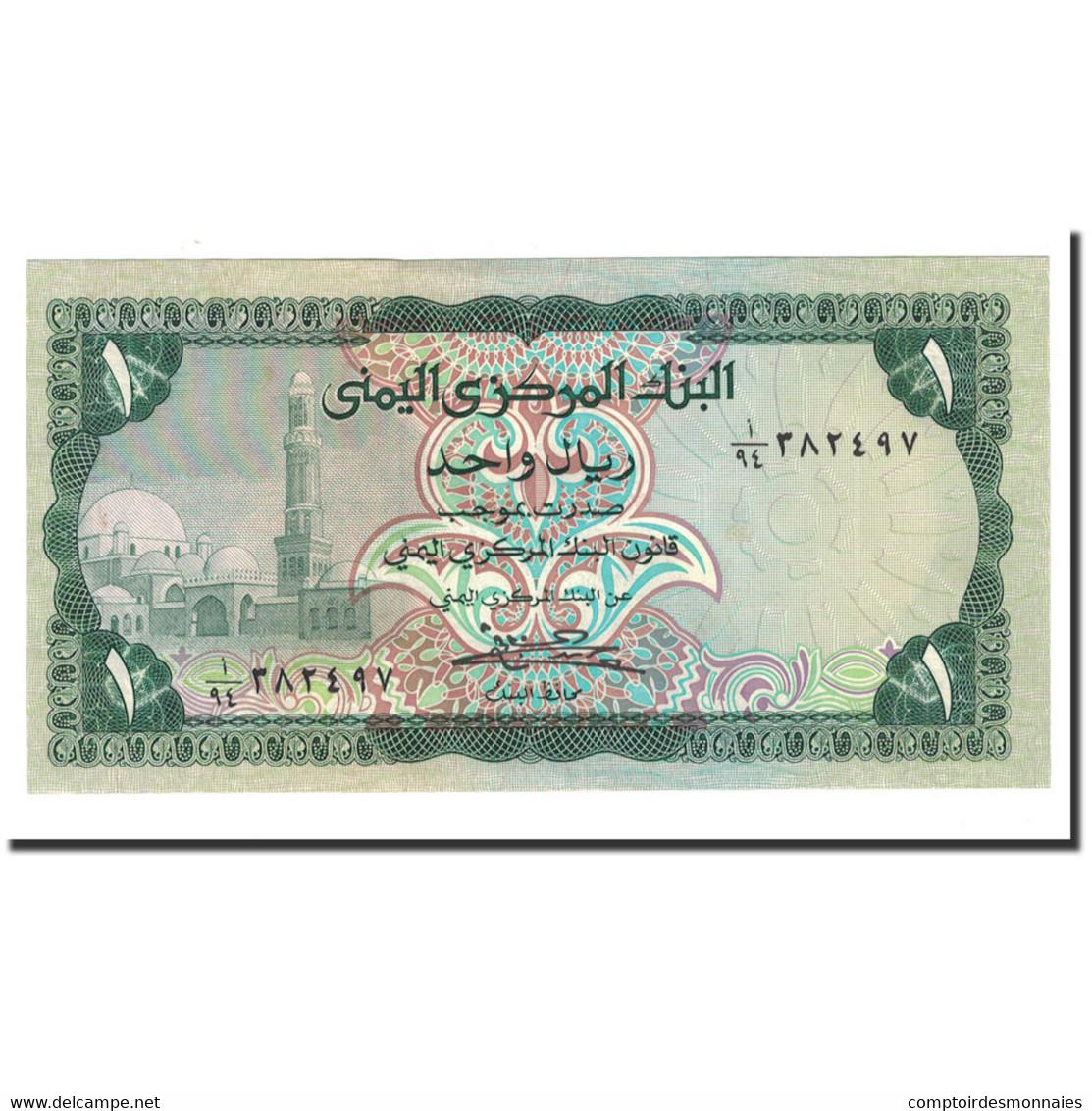 Yemen Arab Republic, 1 Rial, Undated (1973), KM:11b, SPL - Yémen