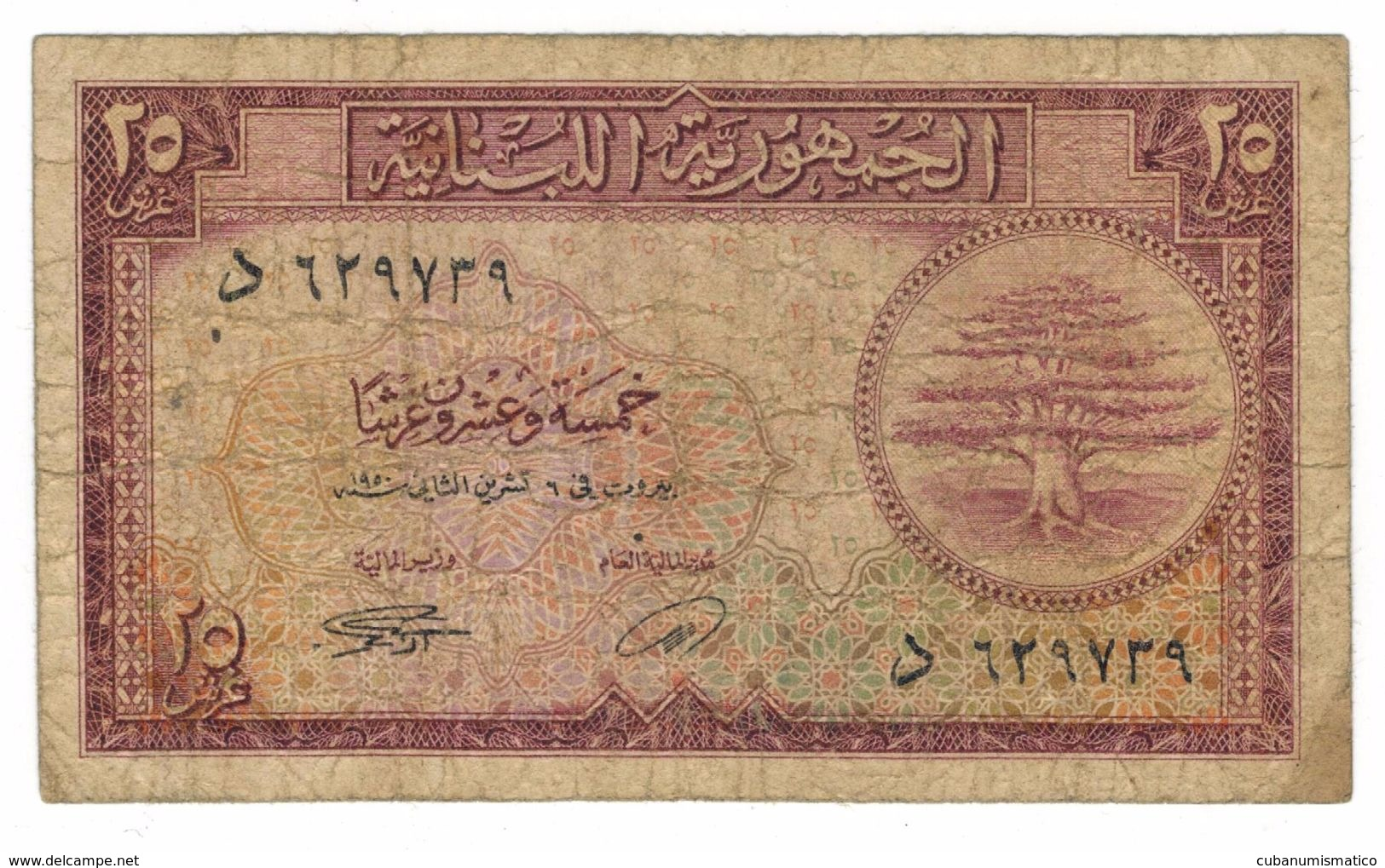 Lebanon 25 Piastres , 1950, Used, See Scan. - Liban