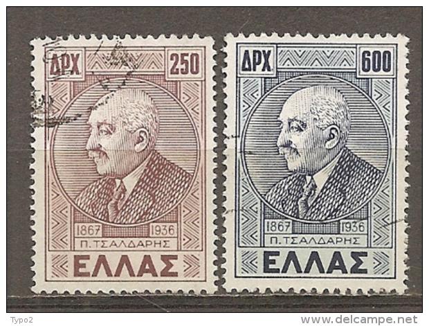 Yv. N°  540,541   (o)  Tsaldaris   Cote  2,5 Euro  BE - Used Stamps