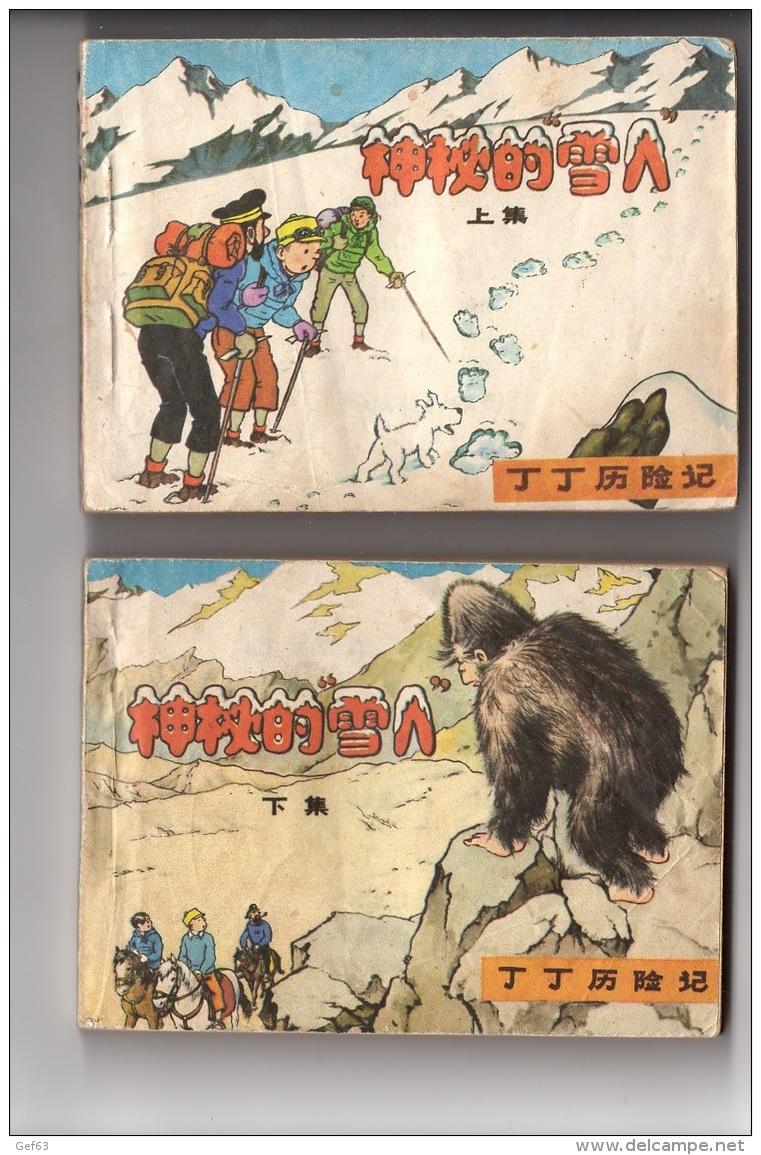 Tintin Au Tibet - 2 Volumes En Chinois - Comics (other Languages)