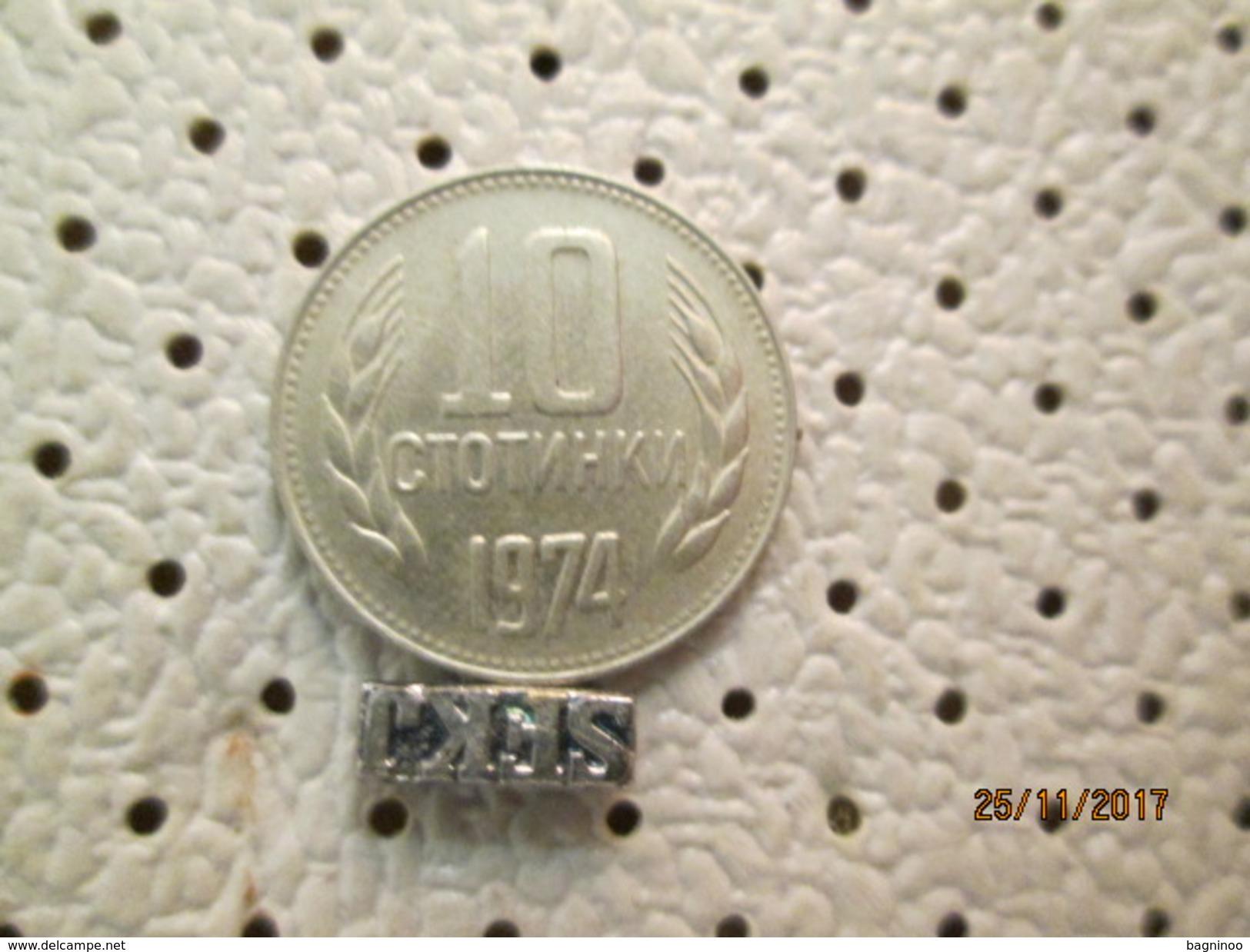 BULGARIA 10 Stotinki 1974  # 5 - Bulgaria