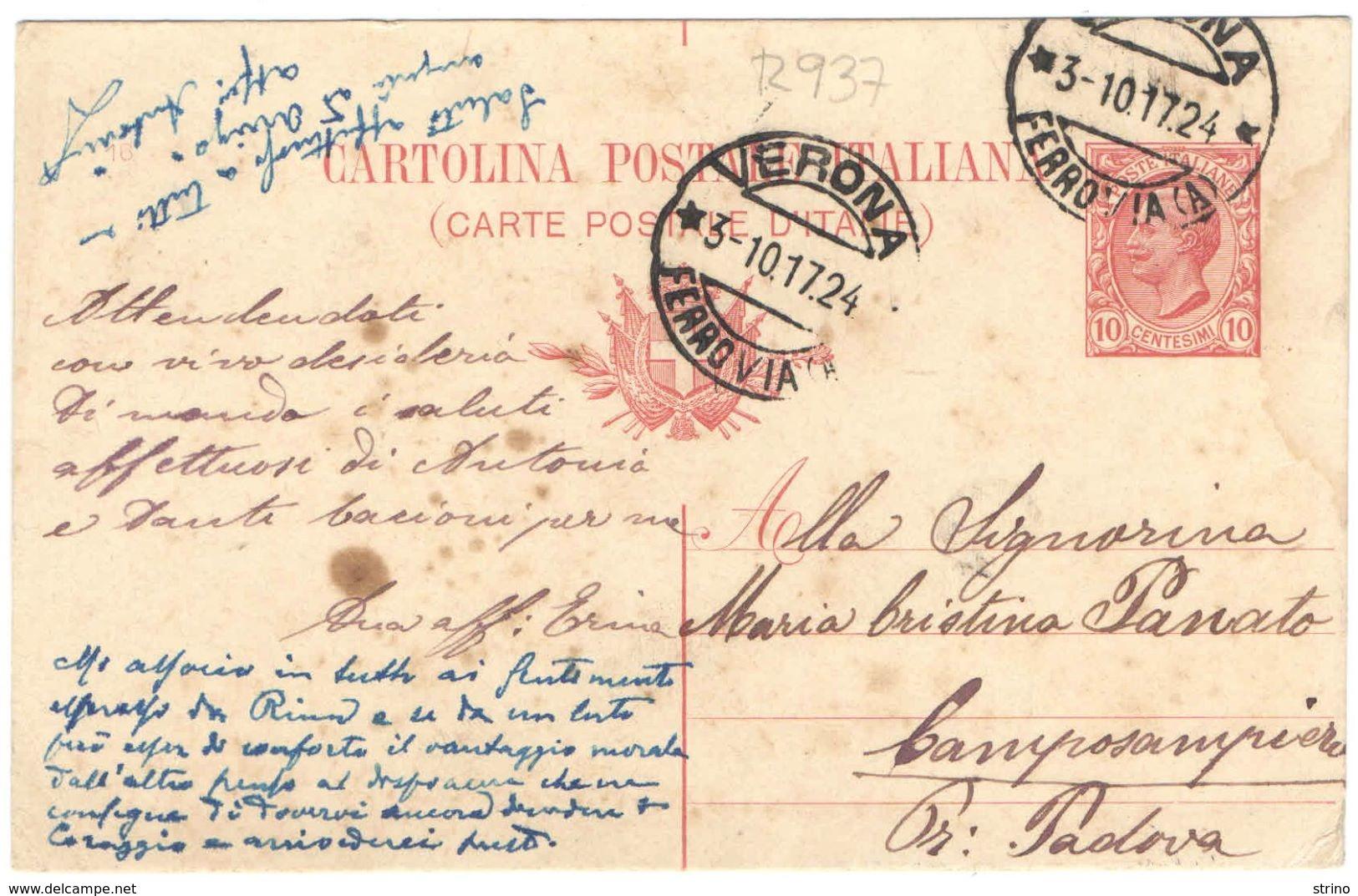 R937) V.E.III CARTOLINA POSTALE 10 C. LEONI MILL. 16 CON TAGLIO SPOSTATO VERTICALMENTE - 1900-44 Vittorio Emanuele III